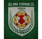 Fire Station Yishun Banner
