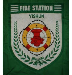 Fire Station Yishun Banner