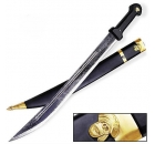 Russian Kindjal All Black Sword with Sheath